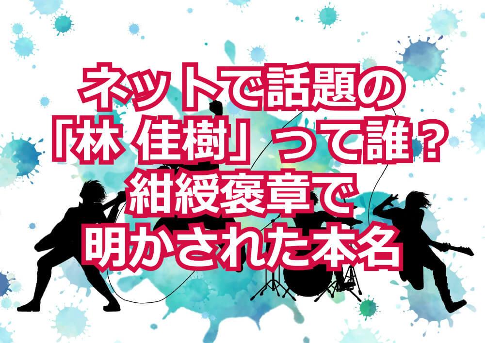 f:id:aniki-ken:20210311160107j:plain