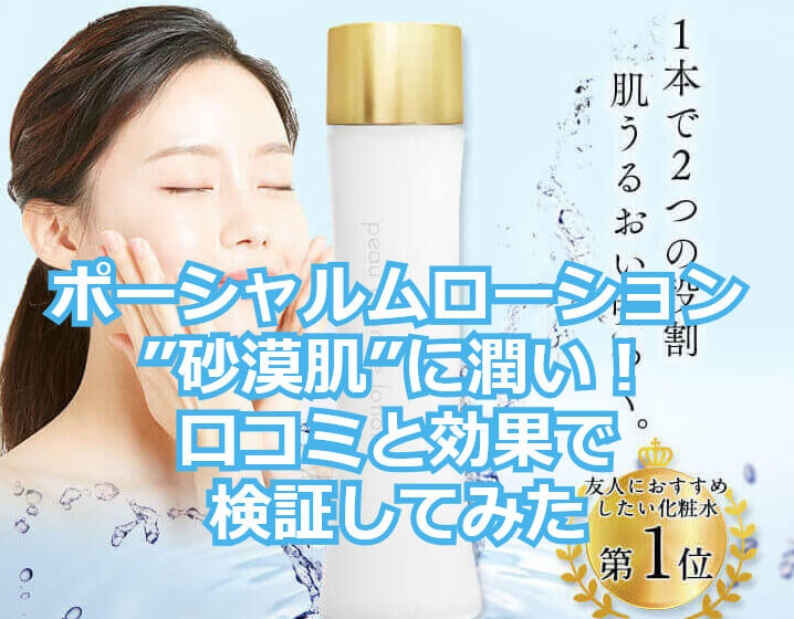 f:id:aniki-ken:20210318163215j:plain