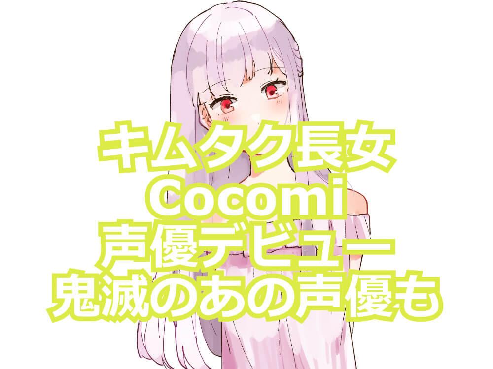 f:id:aniki-ken:20210320222618j:plain