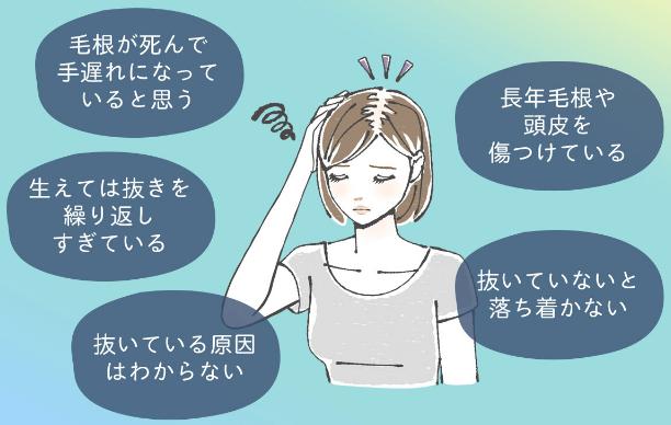 f:id:aniki-ken:20210322181627p:plain