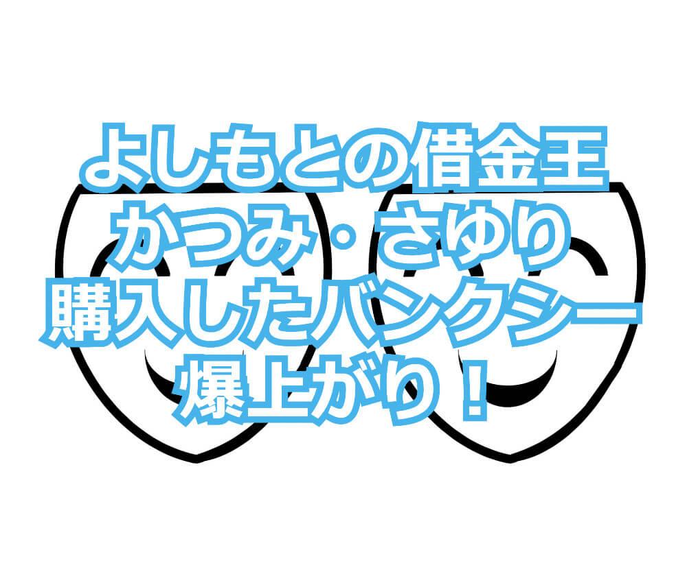f:id:aniki-ken:20210325173222j:plain