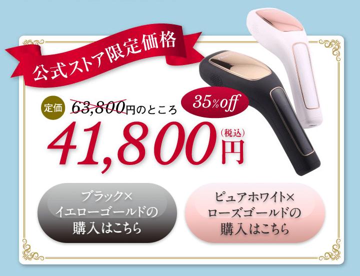 f:id:aniki-ken:20210329185800p:plain