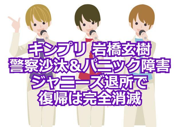 f:id:aniki-ken:20210330160856j:plain