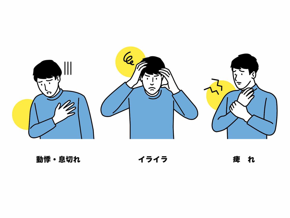 f:id:aniki-ken:20210330161801j:plain