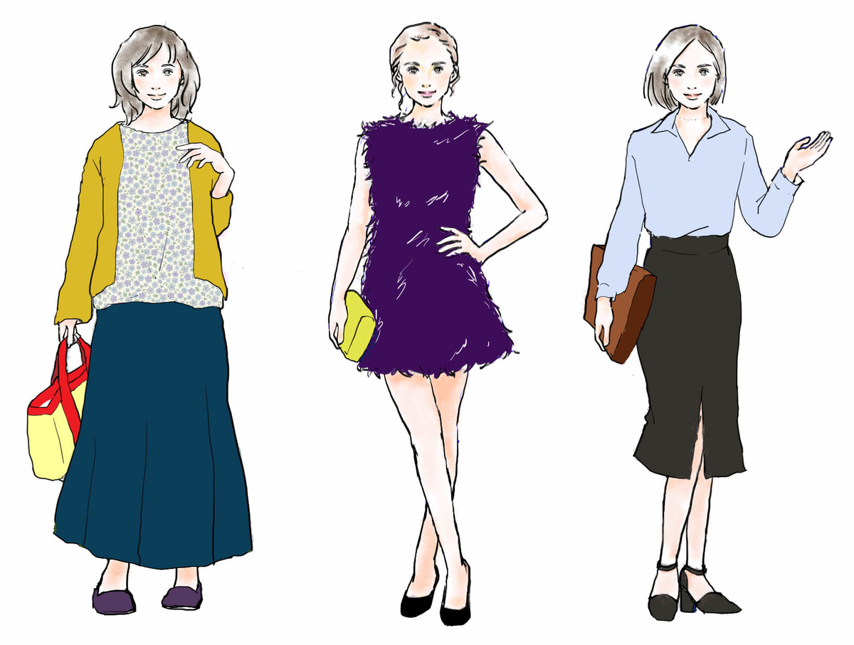 ジェンダーレスのファッション