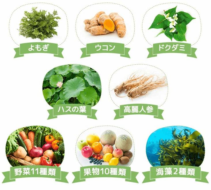 ラクサンは80種類の植物発酵エキス配合