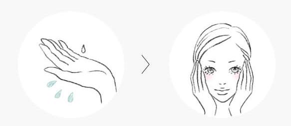リーラオーガニクスは簡単2ステップ