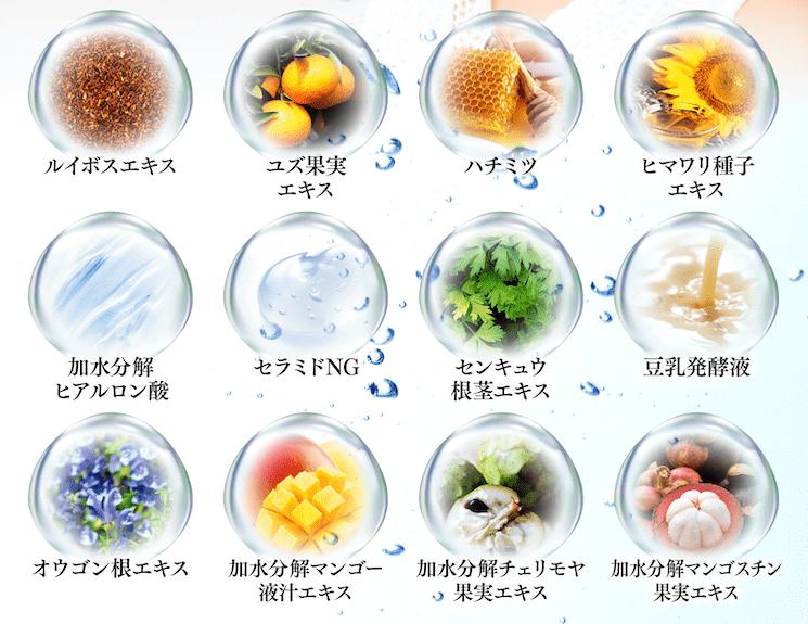 ルルシアシャンプーは12種類の天然保湿成分