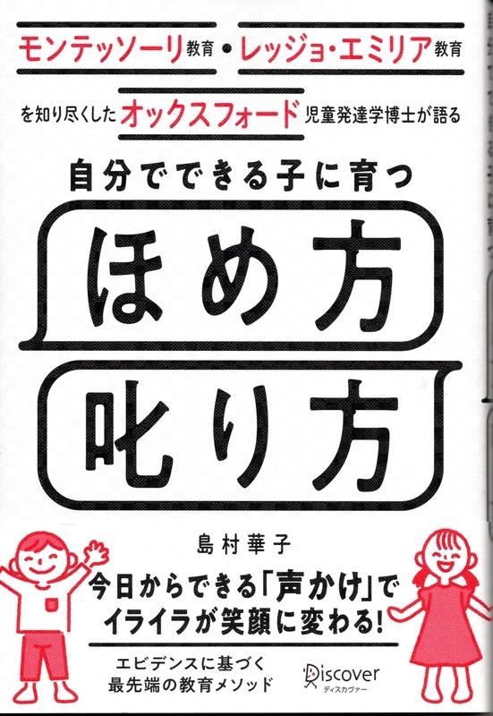 f:id:aniki_papa:20210430211006j:plain