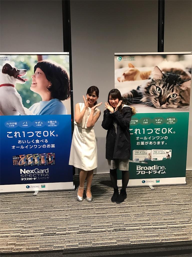 f:id:anima-ah:20170205183855j:image