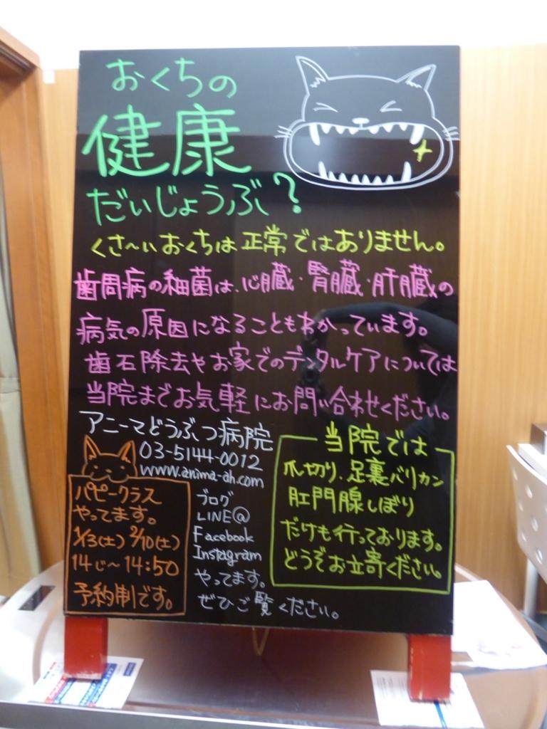 f:id:anima-ah:20171205195822j:plain