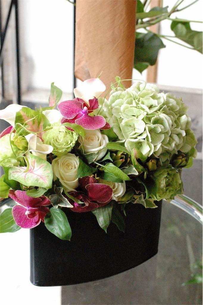 f:id:anima-florist:20160814211004j:image