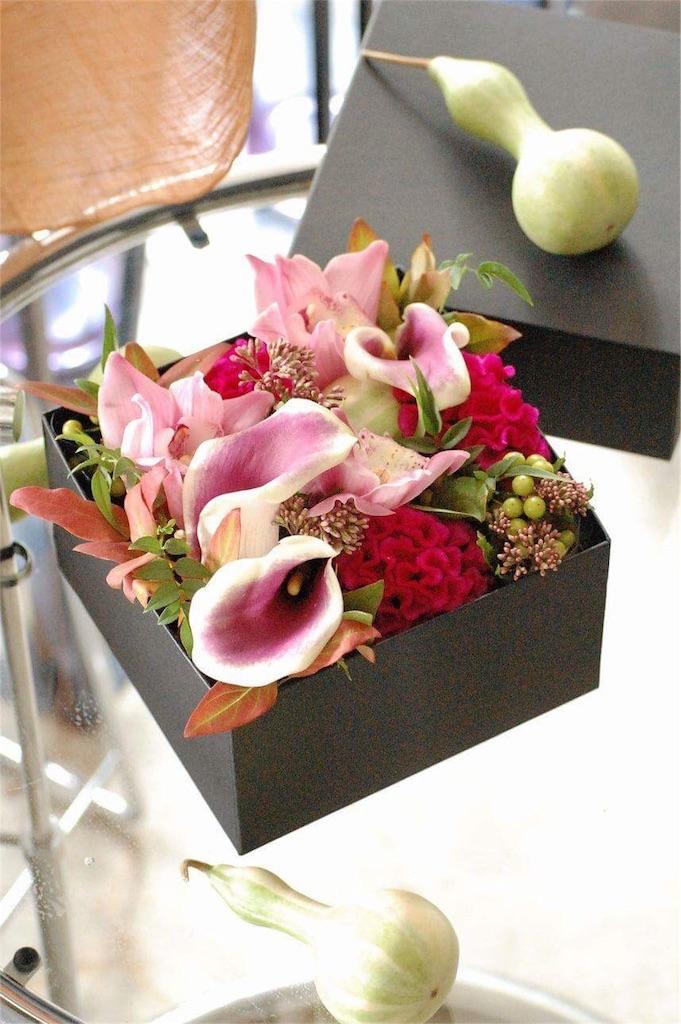 f:id:anima-florist:20160913105218j:image