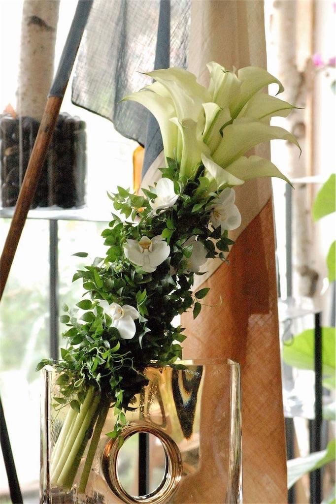 f:id:anima-florist:20160920150054j:image