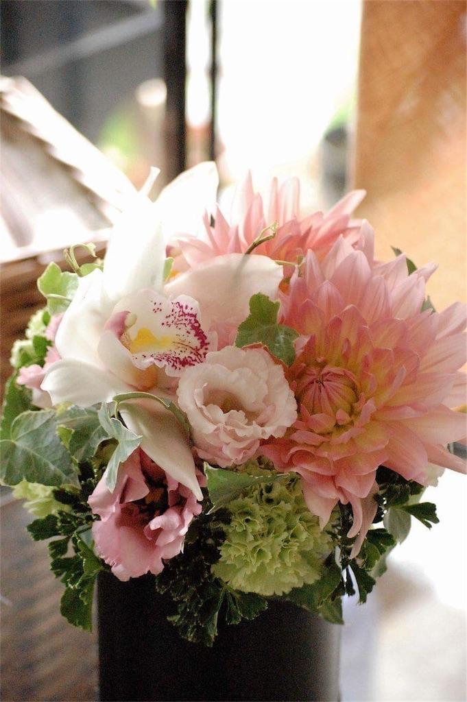 f:id:anima-florist:20161012130129j:image