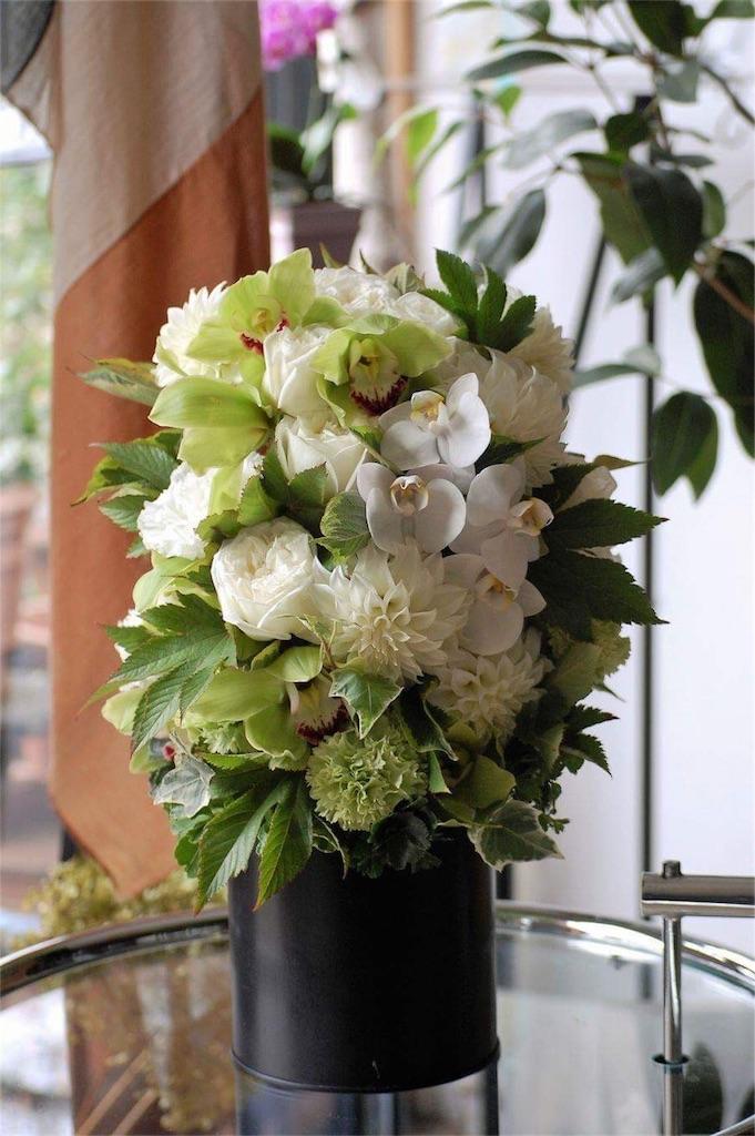 f:id:anima-florist:20161024133202j:image