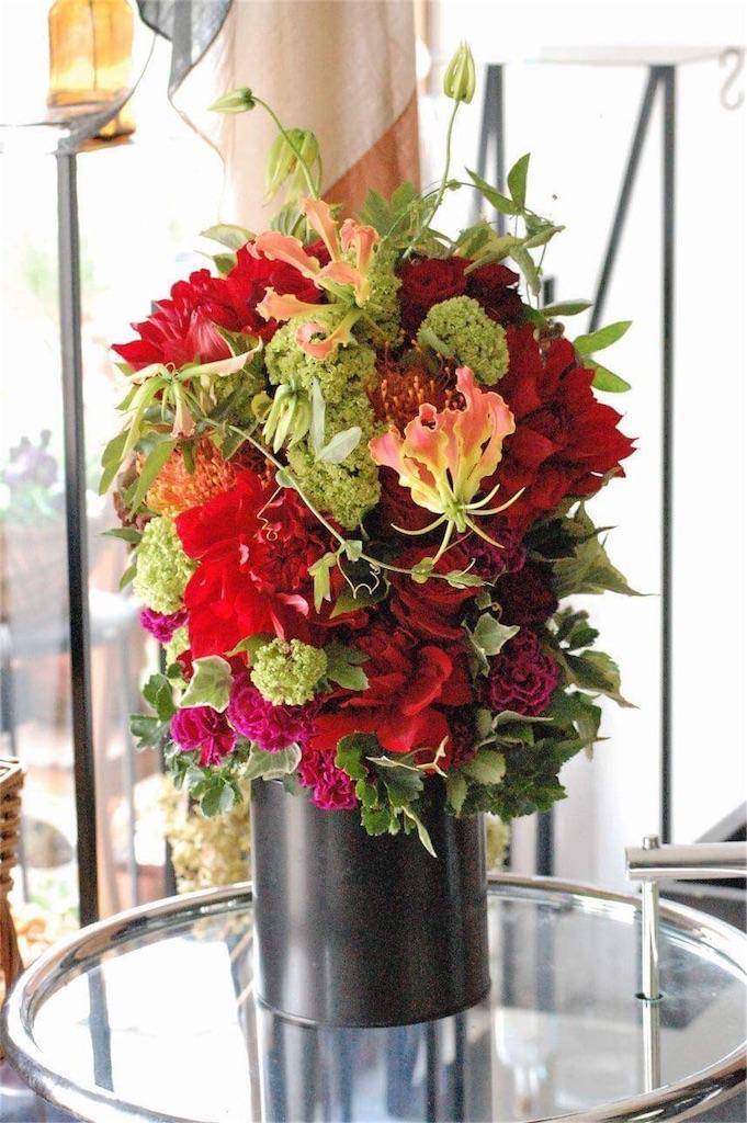 f:id:anima-florist:20161102083108j:image