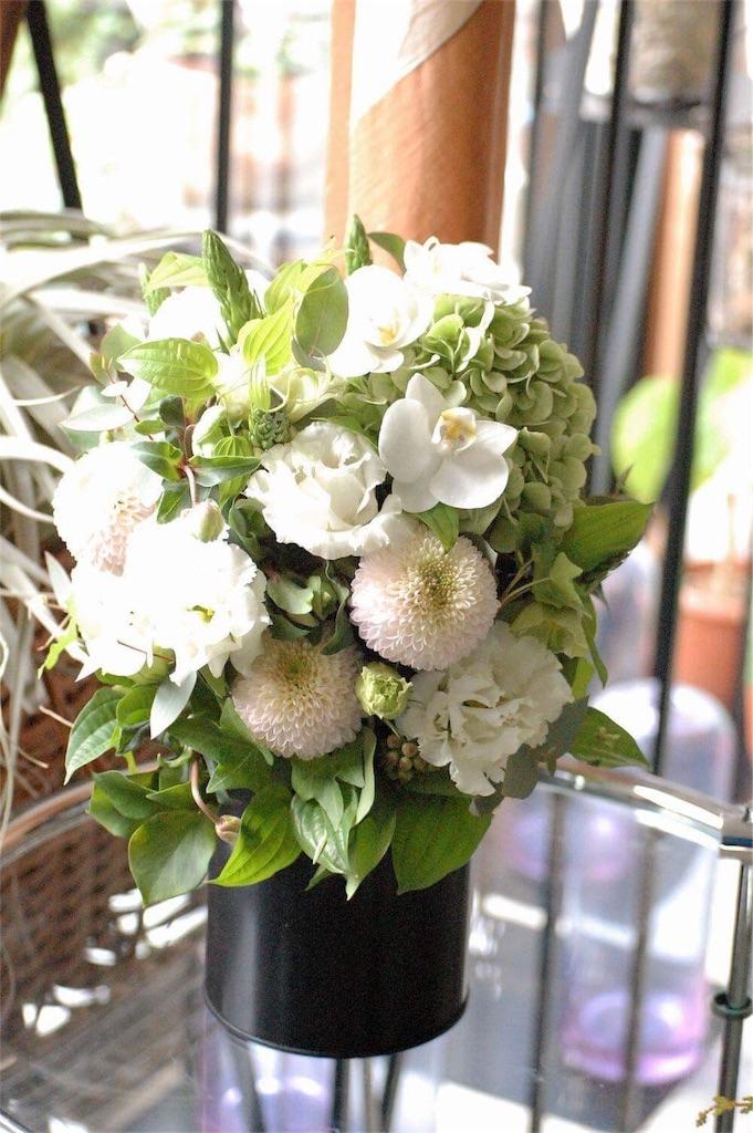 f:id:anima-florist:20161129191401j:image