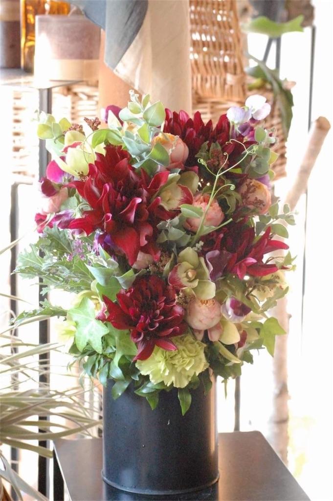f:id:anima-florist:20161217172438j:image