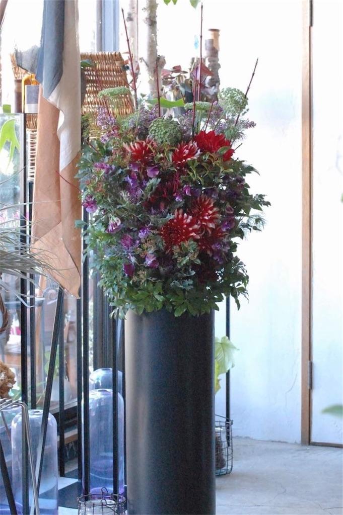 f:id:anima-florist:20161217173022j:image