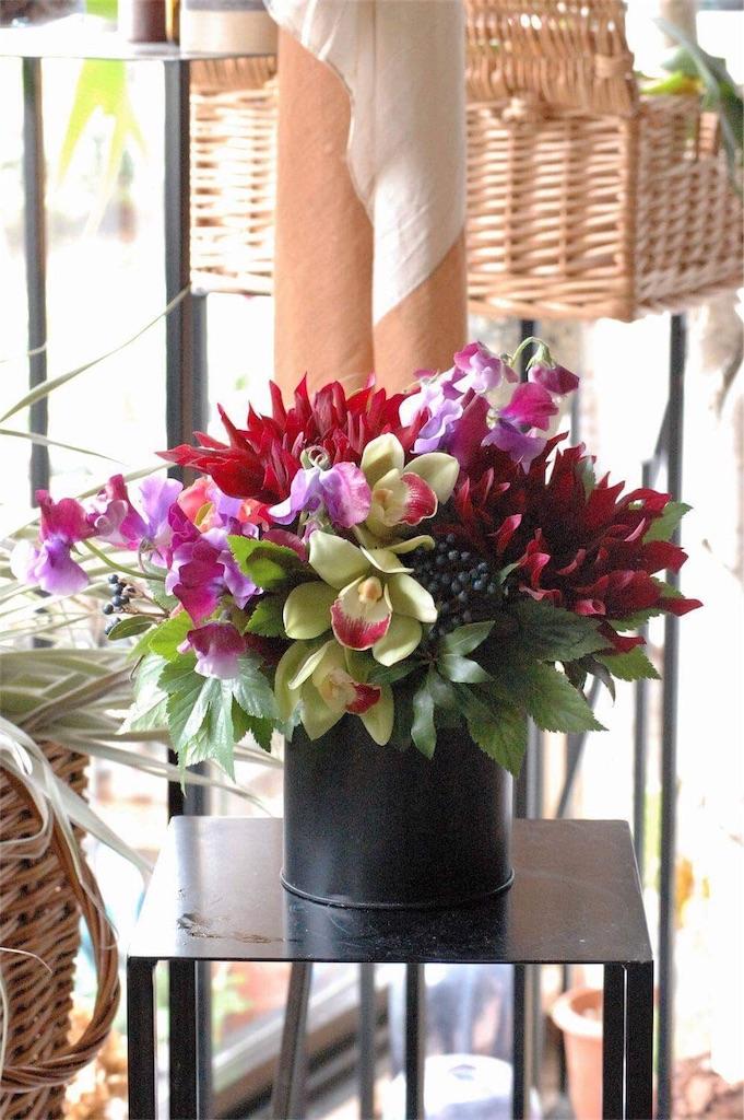 f:id:anima-florist:20161221125610j:image