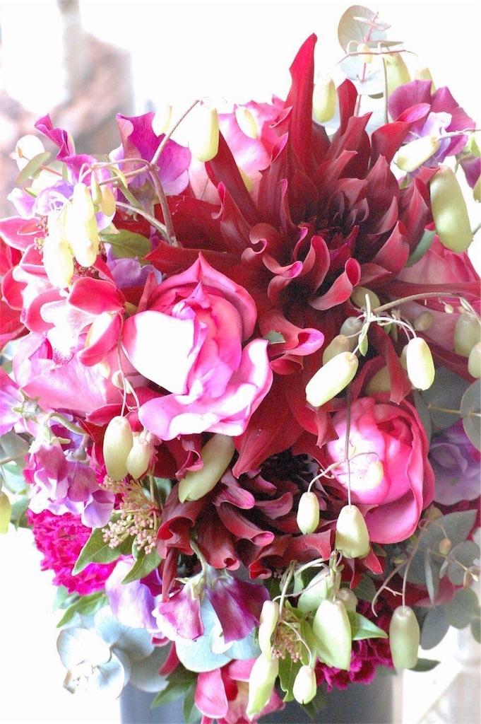f:id:anima-florist:20170130075322j:image