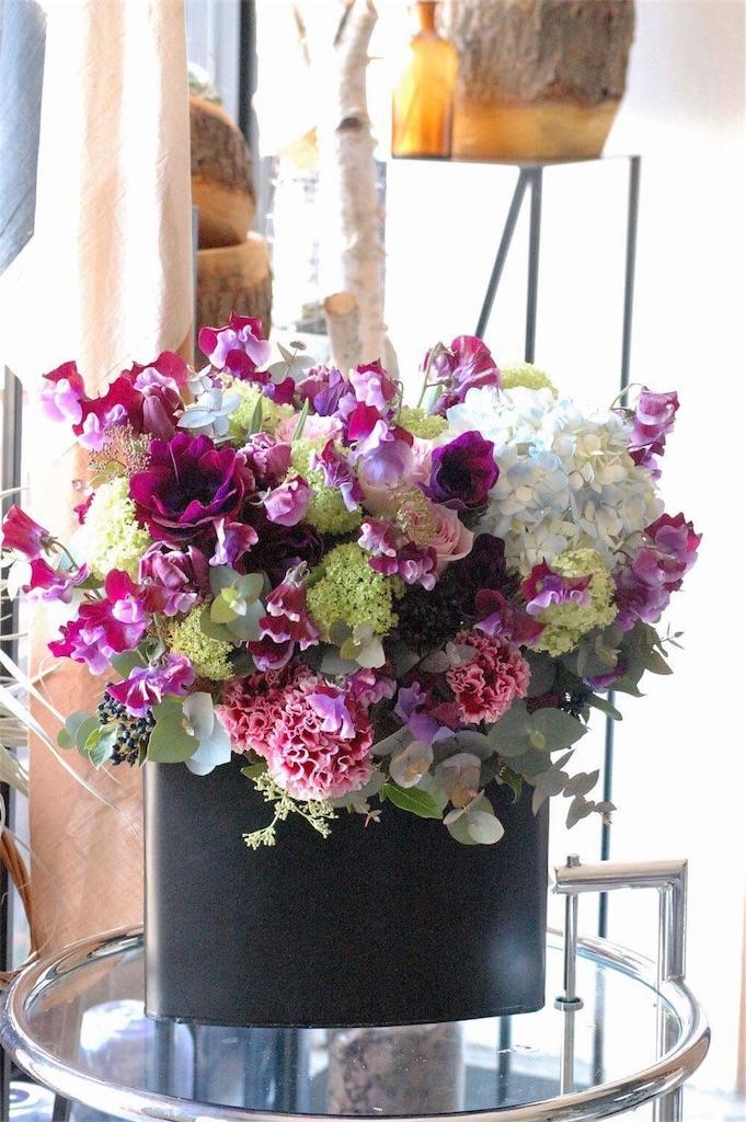 f:id:anima-florist:20170213080004j:image
