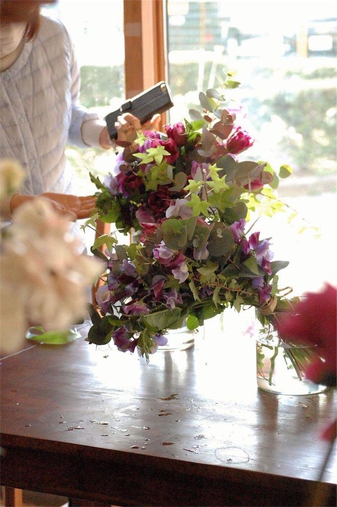 f:id:anima-florist:20170228231904j:image