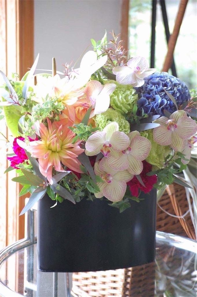 f:id:anima-florist:20170325174309j:image
