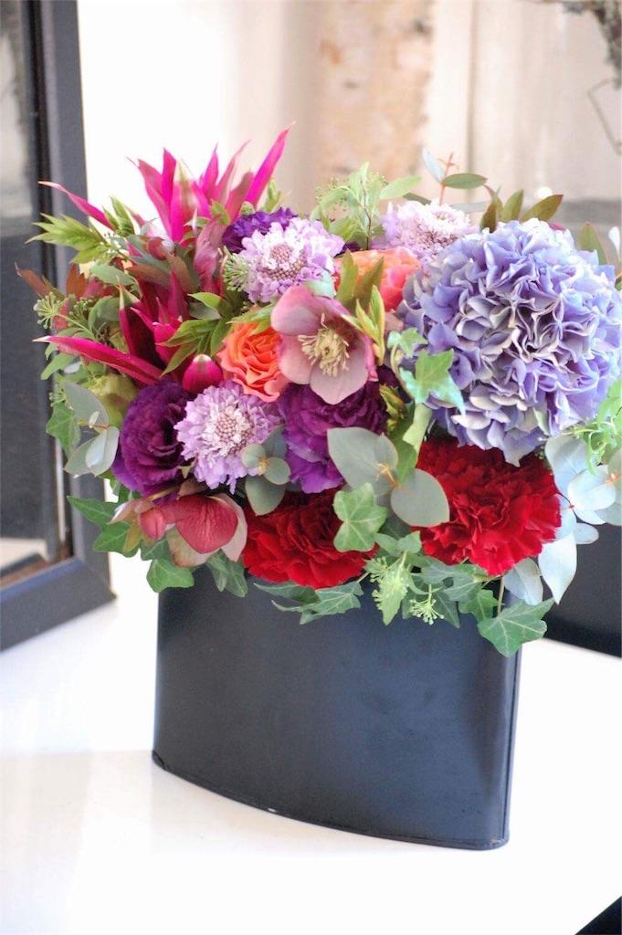 f:id:anima-florist:20170405164649j:image