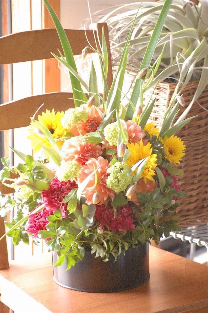 f:id:anima-florist:20170405164738j:image