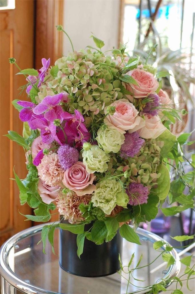 f:id:anima-florist:20170417093647j:image