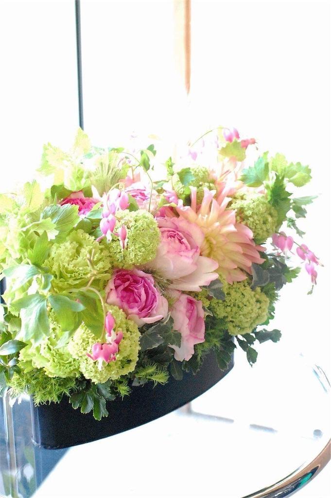 f:id:anima-florist:20170501050549j:image