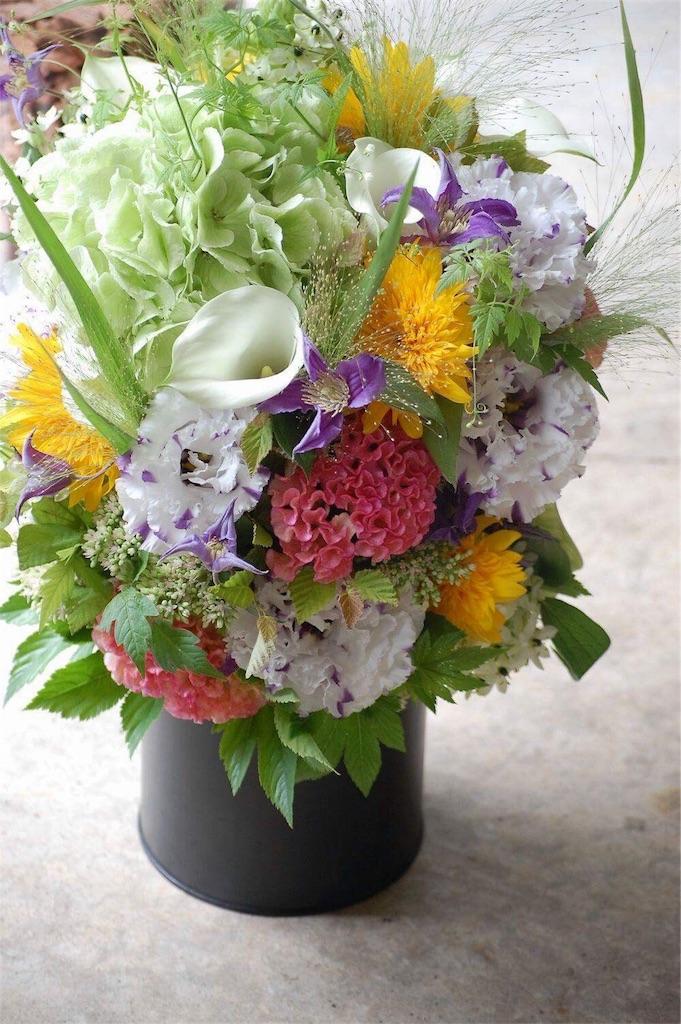 f:id:anima-florist:20170715173638j:image