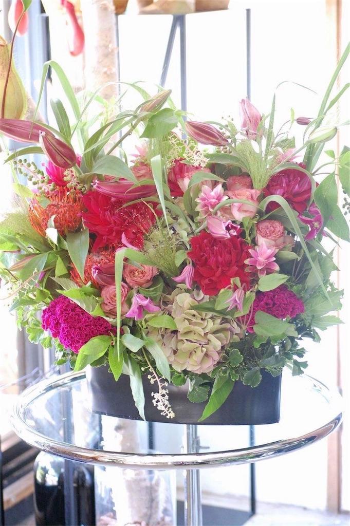f:id:anima-florist:20170801153918j:image