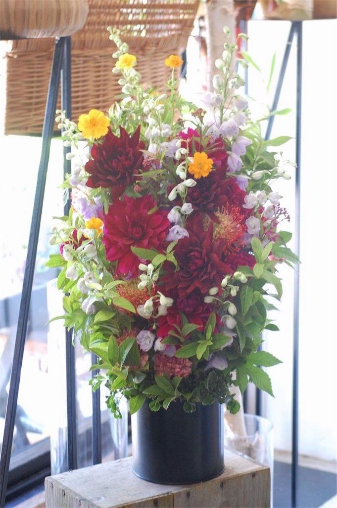 f:id:anima-florist:20170912095128j:image
