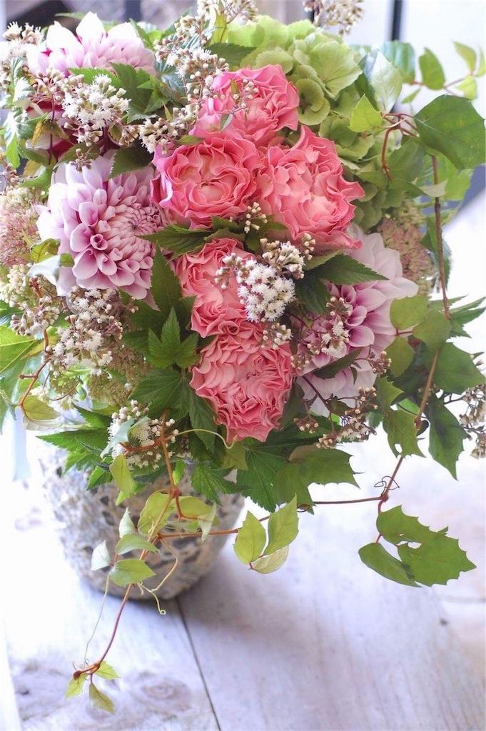 f:id:anima-florist:20170923103026j:image