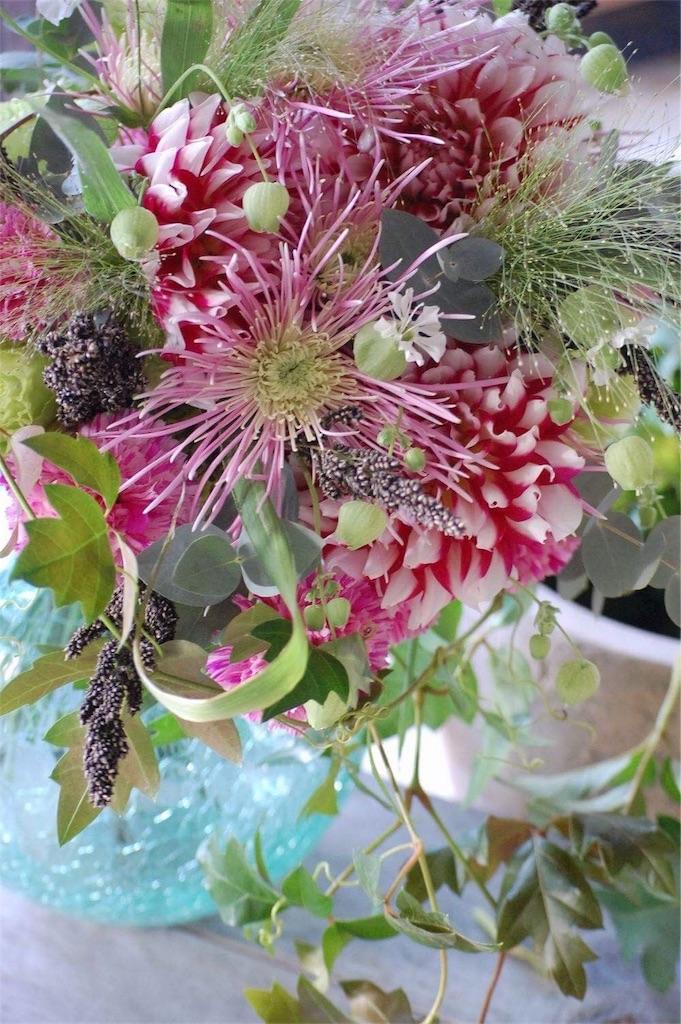 f:id:anima-florist:20171118114210j:image