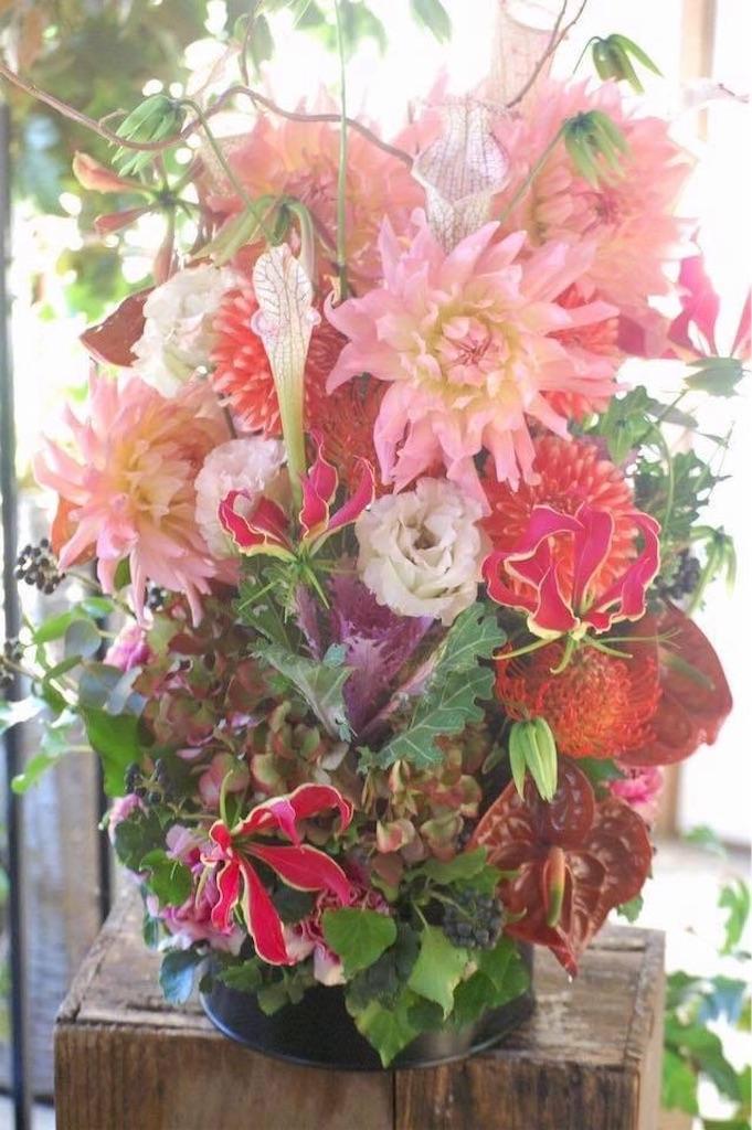 f:id:anima-florist:20171205150444j:image