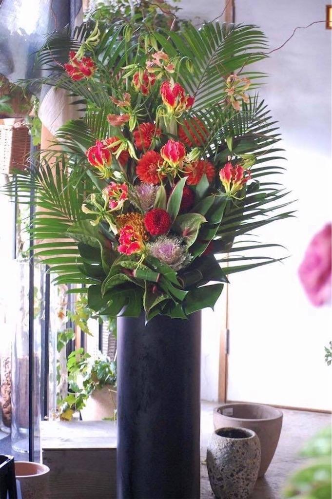f:id:anima-florist:20171219090330j:image