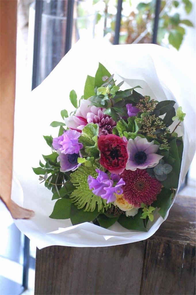 f:id:anima-florist:20180120173429j:image