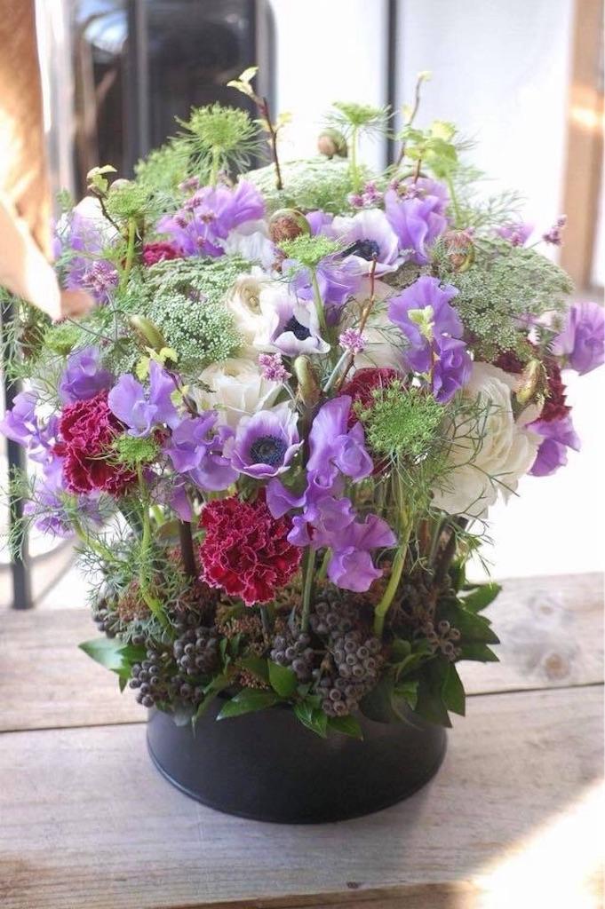f:id:anima-florist:20180124161719j:image