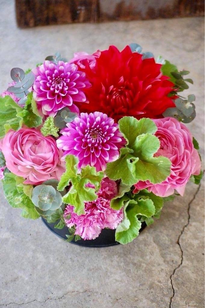 f:id:anima-florist:20180310104933j:image