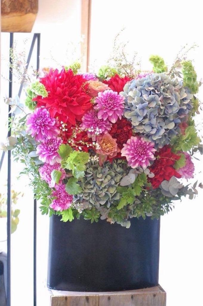 f:id:anima-florist:20180310105339j:image