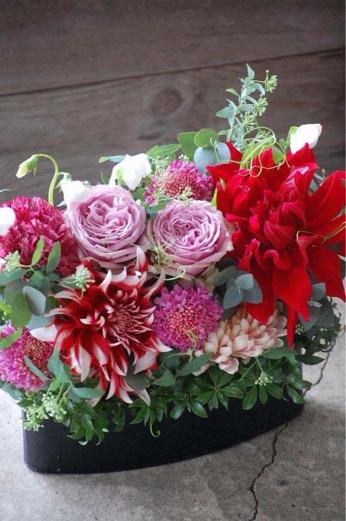 f:id:anima-florist:20180319051639j:image