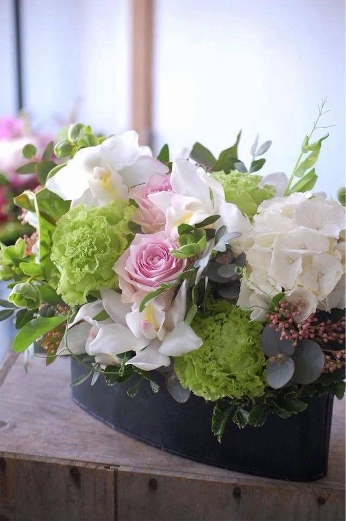 f:id:anima-florist:20180403110433j:image