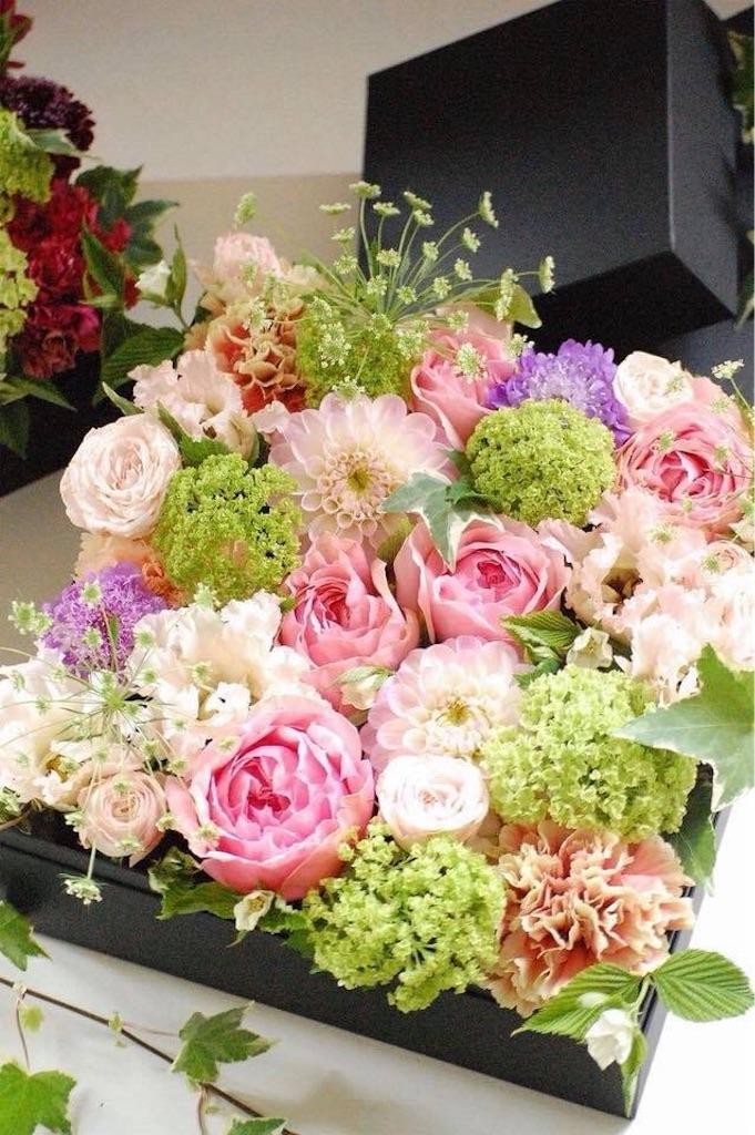f:id:anima-florist:20180412084417j:image