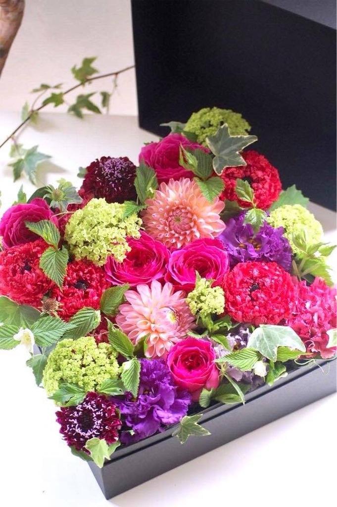f:id:anima-florist:20180412084803j:image