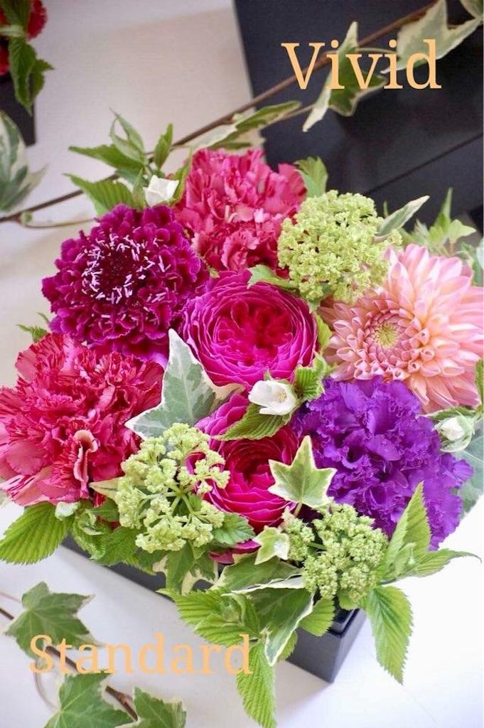 f:id:anima-florist:20180420072813j:image
