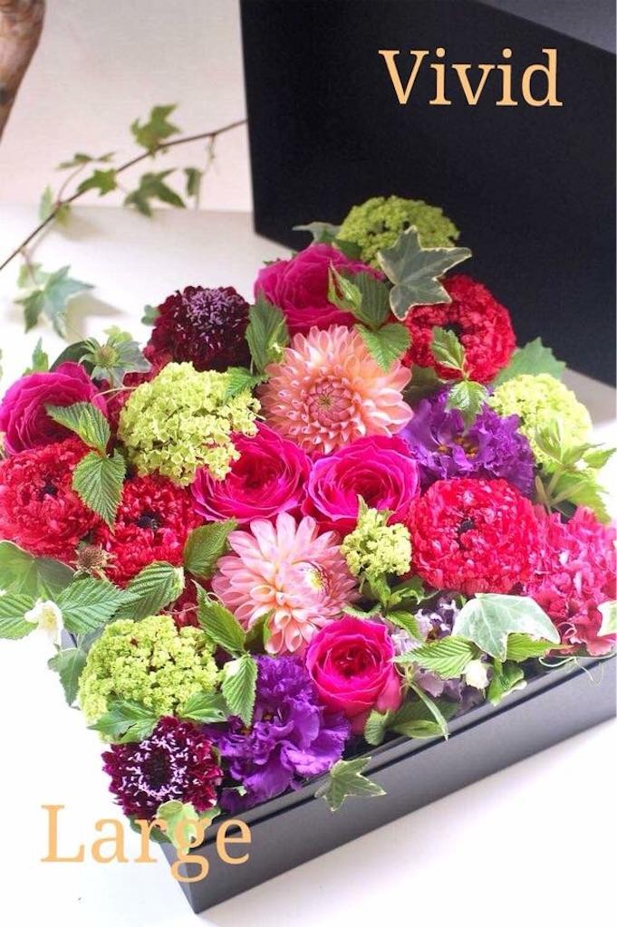 f:id:anima-florist:20180420072837j:image